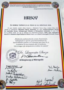 hrisov